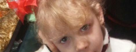 Подружжя незрячих просить допомогти зібрати кошти на порятунок слуху своїй донечці Вероніці