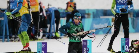 Олимпийские игры 2018 - День 13. Расписание и результаты соревнований украинцев