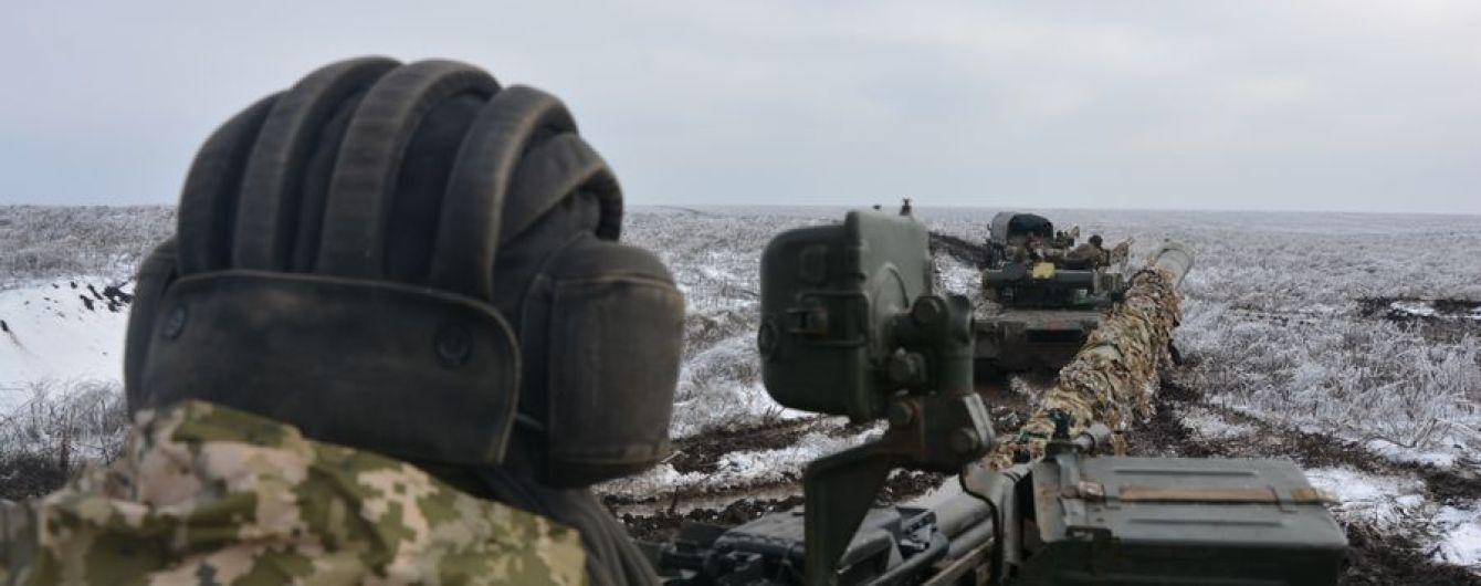 Український військовий травмувався. Доба в зоні АТО