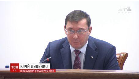 Генпрокурор предлагает наказывать коррупционеров минимум годом заключения