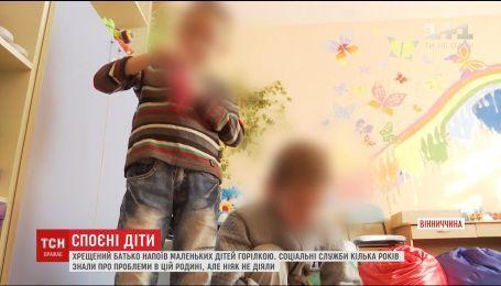 Двоє хлопчиків потрапили до реанімації після того, як хрещений напоїв їх горілкою