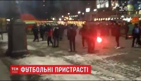 В Харькове подрались украинские и итальянские футбольные фанаты