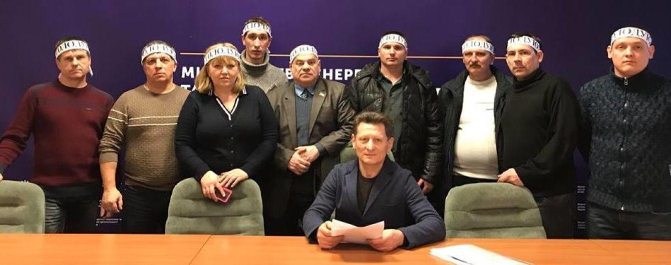Гірники чотирьох шахт оголосили безстрокове голодування у приміщенні Міненерго