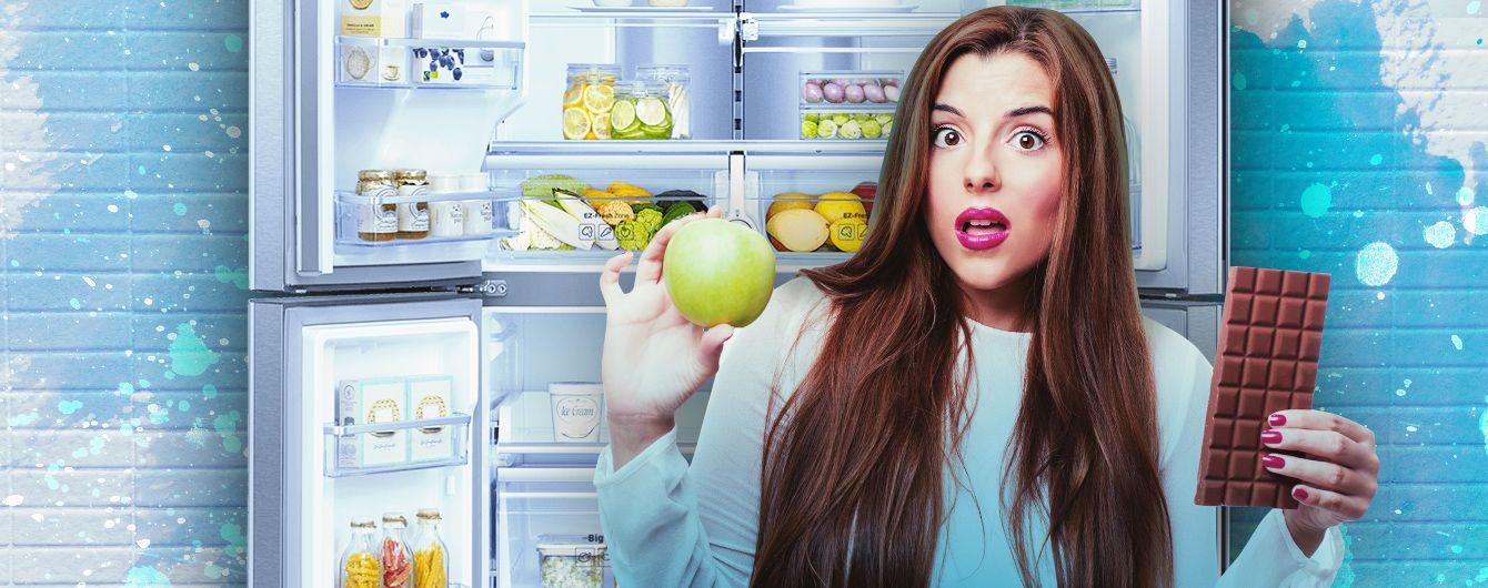 Як припинити переїдати