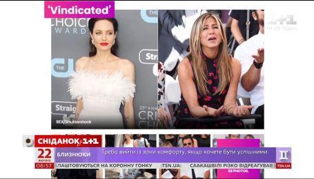 Анджелина Джоли назвала Дженнифер Энистон слабохарактерной