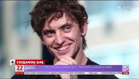 Украинский танцовщик балета Сергей Полунин покоряет Голливуд