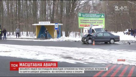 Масштабна аварія сталася поблизу Вінниці