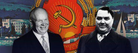 Это был не Хрущев