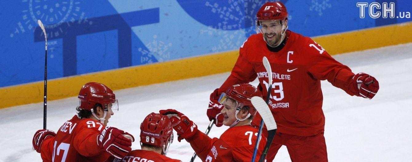Россияне за 100 евро хотели подкупить сборную Чехии перед поединком 1/2 финала Олимпиады по хоккею