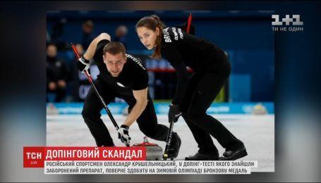 Российского керлингисты и его напарницу признали виновными в употреблении допинга