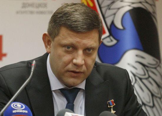 Суд дозволив заочне слідство стосовно Захарченка