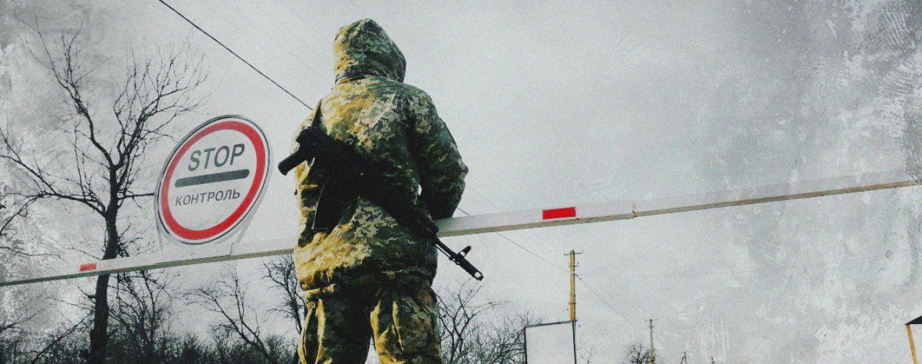 Военные ограничили движение автотранспорта и перемещения людей в 12 населенных пунктах на Донбассе