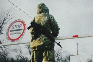 Тотальний військовий контроль. Що означає завершення АТО на Донбасі
