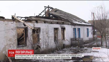На Київщині багатодітна родина залишилася без будинку і усіх речей через пожежу
