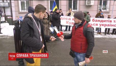 У столиці під посиленою охороною відбулося судове засідання по справі мера Одеси