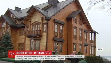 ТСН показала, що залишилось у Межигір'ї після втечі Януковича