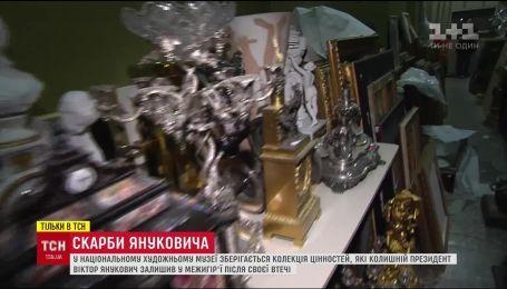Екскурсія залишеними скарбами втікача-Януковича