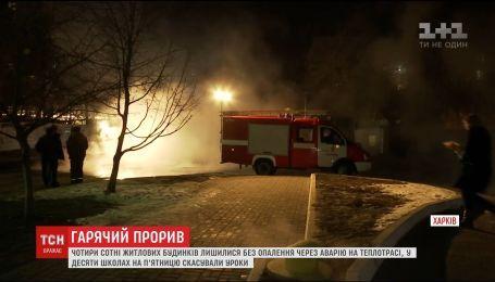 Четыре сотни домов в Харькове остались без отопления из-за аварии на теплотрассе