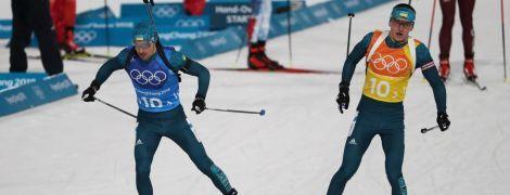 Олимпийские игры 2018 - День 14. Расписание и результаты соревнований украинцев