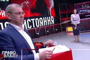 """Нельзя винить власть в """"сдаче"""" Крыма - Пашинский"""