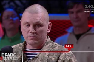 Когда Крым уже были сдан, министр обороны еще два дня говорил, что все под контролем - Никифоров