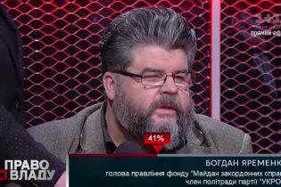 При этой власти мы не разберемся, кто виноват в аннексии Крыма - Яременко