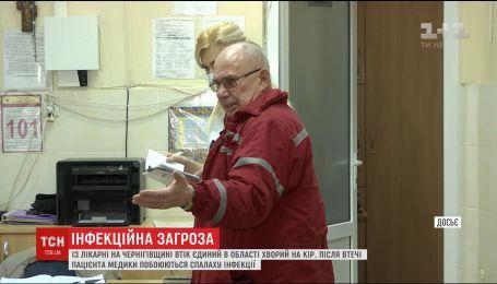 На Черниговщине единственный больной корью сбежал из больницы