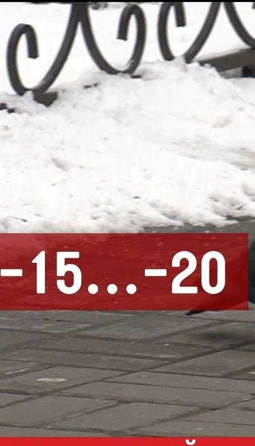 Сильні морози насуваються на Україну