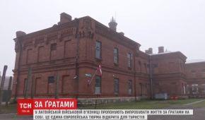 """Шоу """"за решеткой"""": журналистка ТСН по собственному желанию попала в тюрьму в Латвии"""