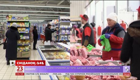 Ринок чи супермаркет: де охочіше купують продукти українці