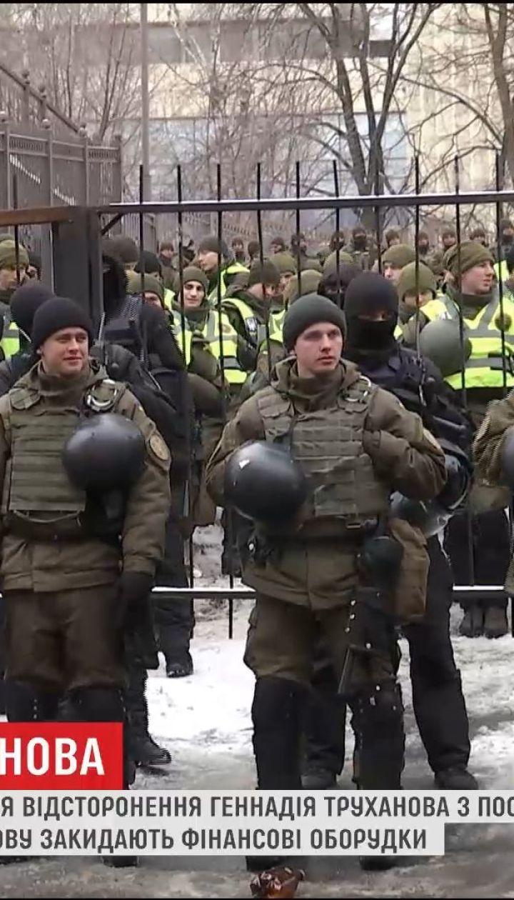 САП вимагає відсторонення Труханова з посади на час слідства