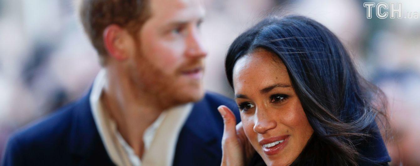 Принц Гаррі та Меган Маркл потрапили під приціл терористів