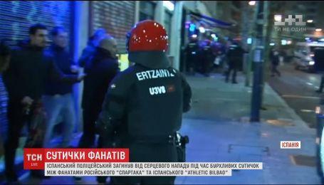 Испанский полицейский погиб во время столкновений между местными фанатами и русскими