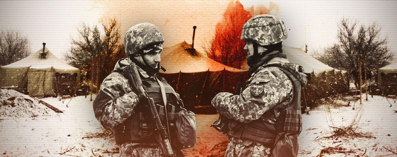 Операція Об'єднаних сил: головні питання