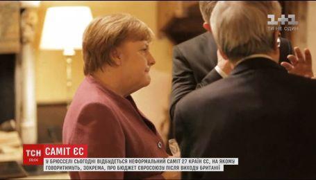 В Брюсселе на неформальный саммит собираются лидеры 27 стран Евросоюза