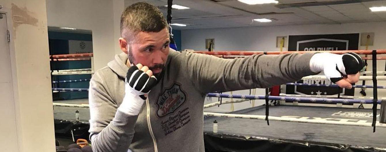 Легендарный британский боксер дал совет Усику перед боем с Гассиевым