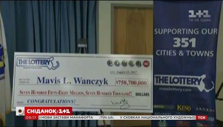 Історії неймовірних виграшів у лотерею у світі та в Україні
