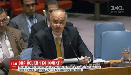 Рада Безпеки ООН знову спробує проголосувати за перемир'я у Сирії