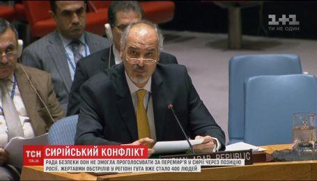 Совет Безопасности ООН вновь попытается проголосовать за перемирие в Сирии
