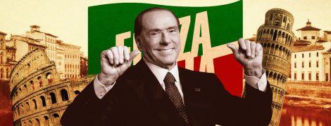 Як Берлусконі раптово став останньою надією Італії