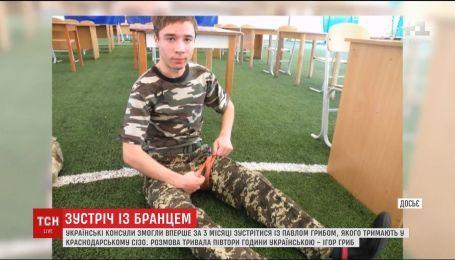 У кремлевского пленника Павла Гриба значительно ухудшилось состояние здоровья