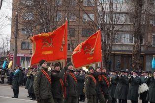 Нацгвардійці пройшлися Кривим Рогом з червоними прапорами СРСР