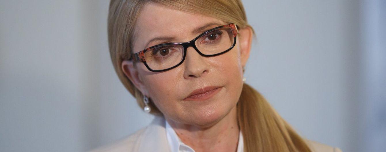 Украины тимошенко секс