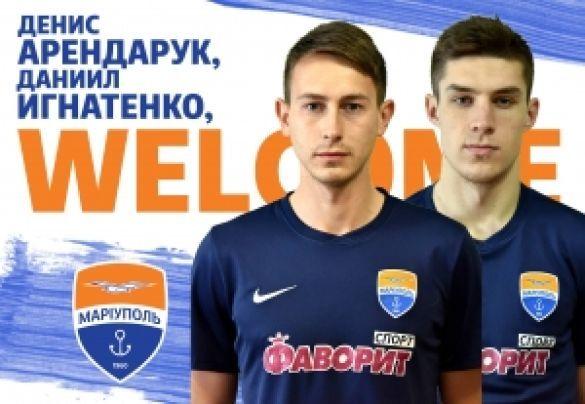Арендарук та Ігнатенко