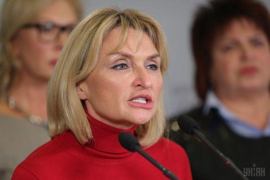Луценко розповіла, коли парламент розгляне подання ГПУ щодо Савченко