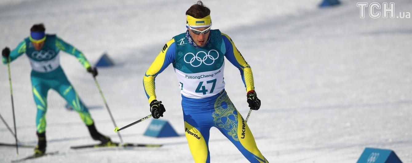 Олимпийские игры 2018 - День 15. Расписание и результаты соревнований украинцев