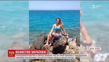 У Єгипті зловмисник жорстоко вбив українку