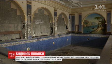 ТСН показала, что осталось в роскошном имении Пшонки через 4 года после его побега