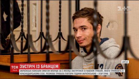 Отец российского узника Павла Гриба боится за жизнь сына