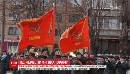 В Кривом Роге нацгвардейцы во время парада шли с коммунистическими флагами